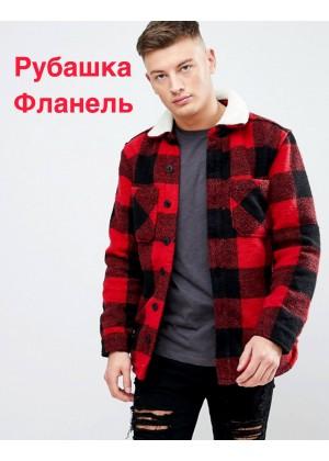 Рубашка фланель мужская 1С
