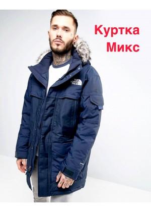 Куртки микс экстра