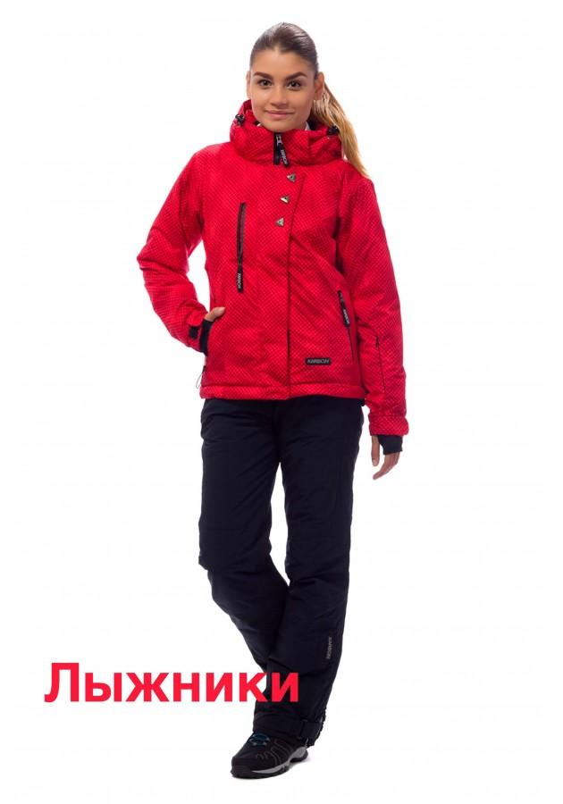 Лыжный микс 1C